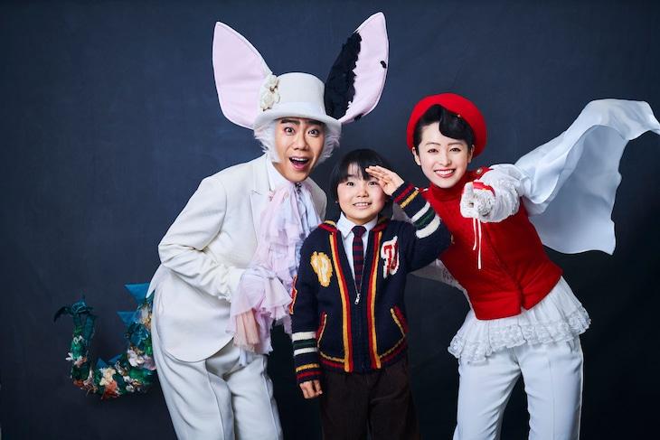 「Eテレ60 Eうた♪ココロの大冒険」に出演する(左から)藤井隆、寺田心、清野菜名。(c)NHK