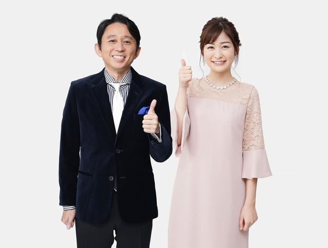 MCの有吉弘行(左)とアシスタントの岩田絵里奈アナウンサー(右)。(c)日本テレビ