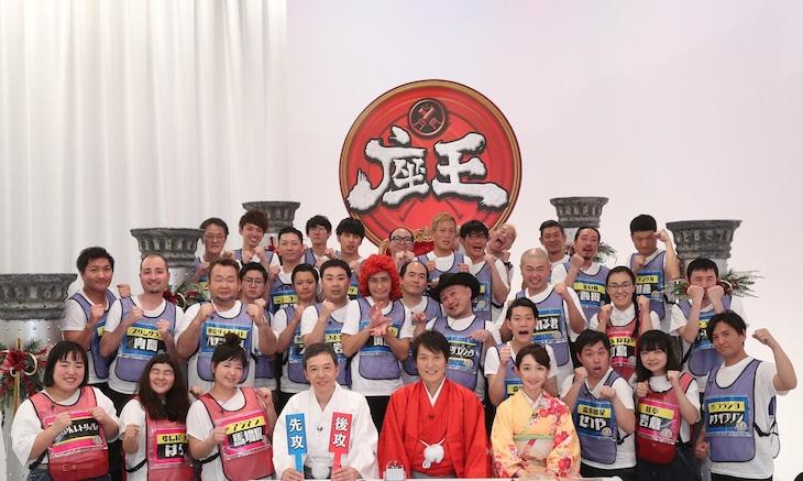 「千原ジュニアの座王 ~31人!新春即興王SP~」の出演者たち。(c)関西テレビ