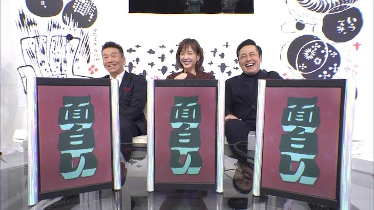 「くりぃむZONE」に出演する、くりぃむしちゅーと本田翼(中央)。(c)テレビ朝日