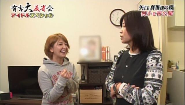 左から矢口真里、大久保佳代子。(c)日本テレビ