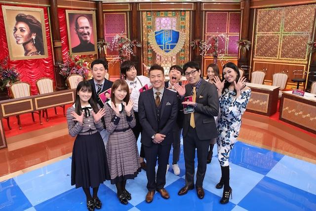 「ソッキング~すぐ使える!超一流有名人がホレた側近術SP~」の出演者たち。(c)中京テレビ