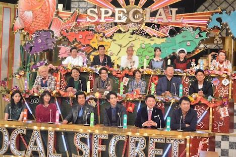 「秘密のケンミンSHOW 全国縦断新春4時間SP!」のワンシーン。(c)読売テレビ