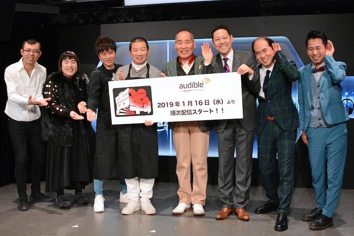 左からジョイマン高木、ゆりやんレトリィバァ、2丁拳銃・修二、木村祐一、宮川大助、東野幸治、トレンディエンジェル斎藤、タケト。