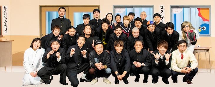 「名門!モウカリマッカー学園~西梅田校新聞部~」の出演者たち。(c)テレビ大阪