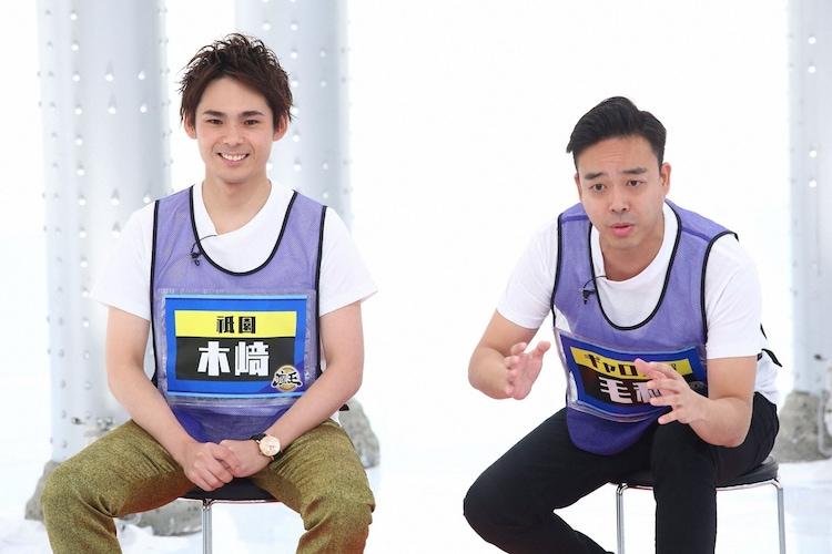 (左から)祇園・木崎、ギャロップ毛利。(c)関西テレビ