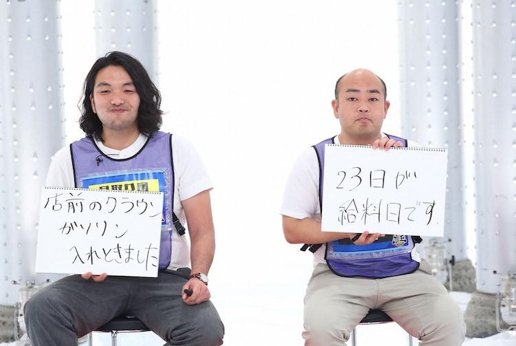 (左から)見取り図・盛山、ギャロップ林。(c)関西テレビ