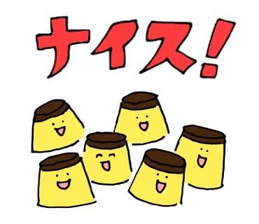 LINEスタンプ「ハナコ秋山作『プリンちゃん』」イメージ