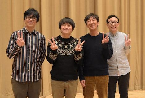 バカリズム(左から2人目)と東京03。