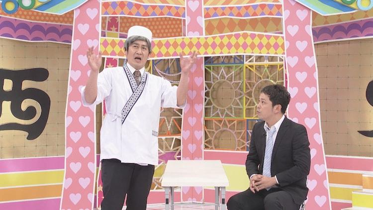 だーりんず (c)中京テレビ