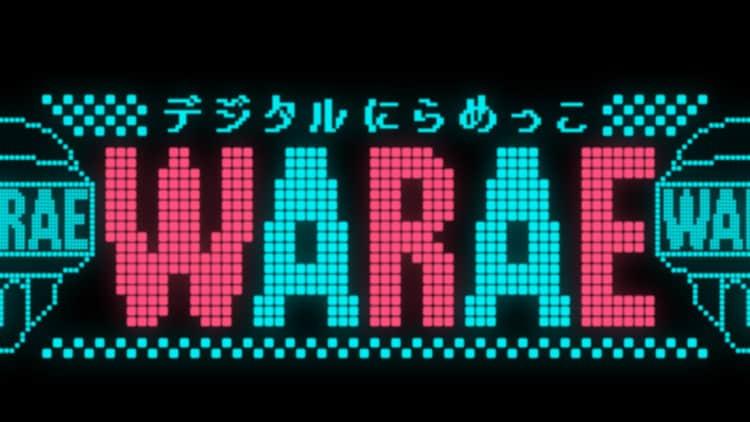 「デジタルにらめっこ WARAE」ロゴ (c)日本テレビ