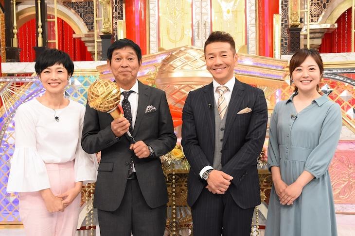 左から有働由美子、明石家さんま、くりぃむしちゅー上田、水卜麻美アナウンサー。(c)日本テレビ