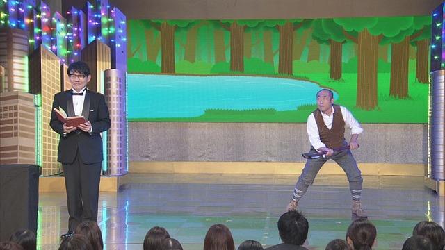 ネタを披露するずん。(c)NHK