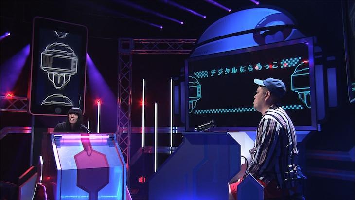 「デジタルにらめっこ WARAE」のワンシーン。(c)日本テレビ