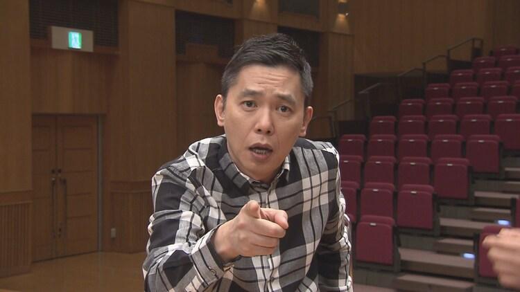 爆笑問題・太田 (c)中京テレビ