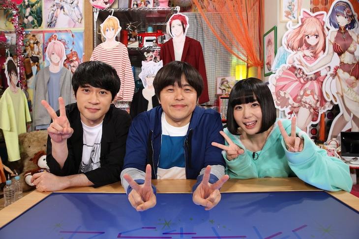 左から小出祐介、バカリズム、夢眠ねむ。(c)日本テレビ