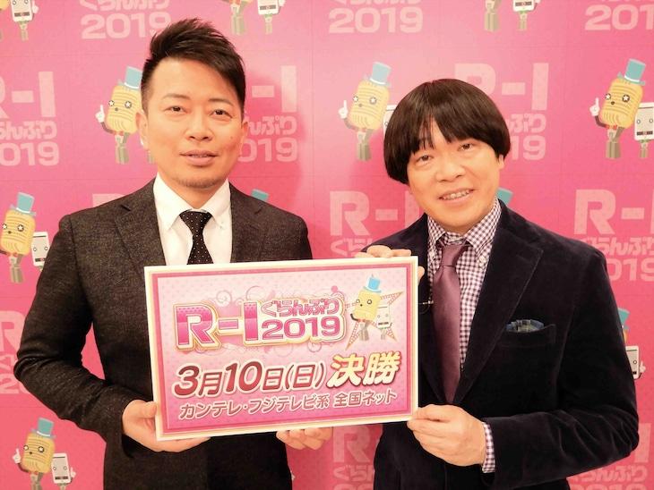 「R-1ぐらんぷり2019」決勝で司会を務める雨上がり決死隊。(c)関西テレビ