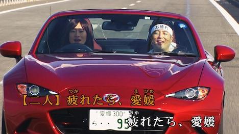 オープンカーでしまなみ海道を走る和牛。