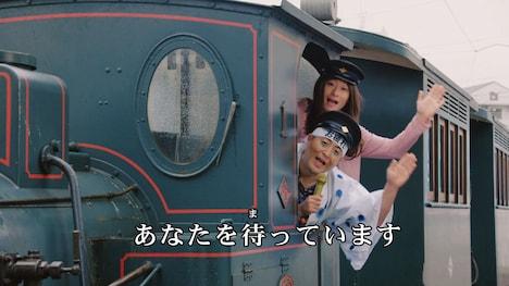 観光PR動画「疲れたら、愛媛。」のワンシーン。