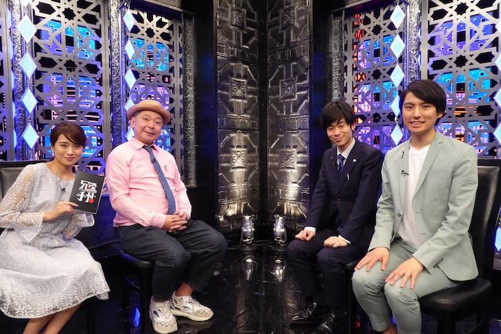 左から曽田茉莉江、鈴木おさむ、Gパンパンダ。(c)BSフジ
