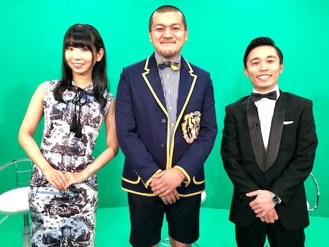 (左から)古川未鈴、カミナリ。(c)テレビ朝日