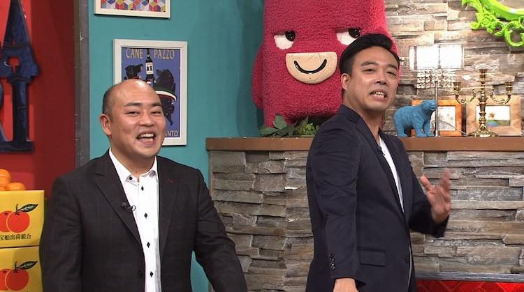 ギャロップ (c)読売テレビ