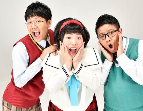 「知りたガールと学ボーイ」に出演するゆりやんレトリィバァ(中央)とミキ。 (c)NHK