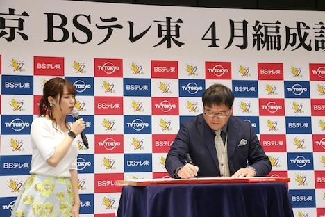 番組ロゴを書き下ろすカンニング竹山と鷲見玲奈アナウンサー(左)。