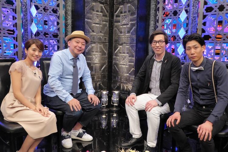 左から曽田茉莉江、鈴木おさむ、ヤマメ。(c)BSフジ