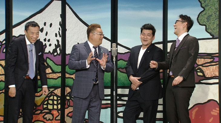 「お笑い演芸館+」に出演するサンドウィッチマン(中央)とナイツ。(c)BS朝日