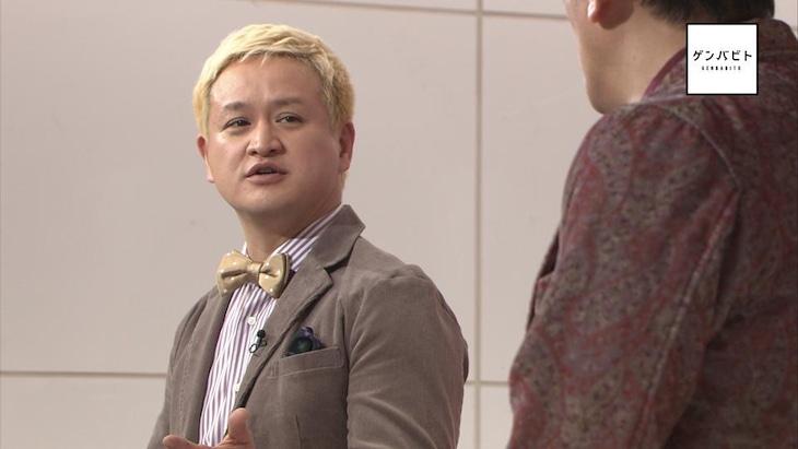 「ゲンバビト」にゲスト出演する、ガリットチュウ福島(左)。(c)CBC