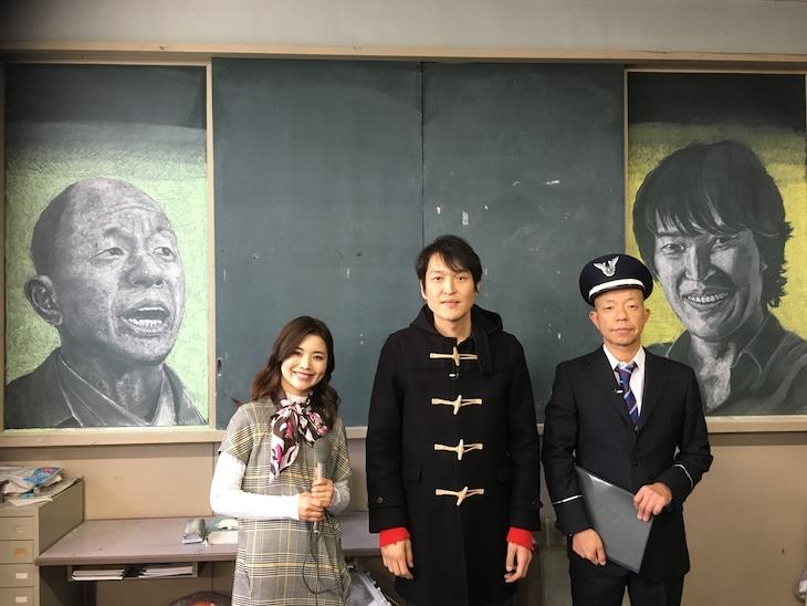 「千原ジュニアに見てほしい!こんなに深いぜ静岡県」に出演する(左から)大槻有沙アナ、千原ジュニア、バイきんぐ小峠。(c)SBSテレビ
