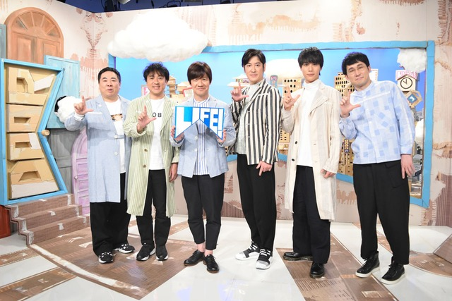 「LIFE!」メンバーの(左から)ドランクドラゴン塚地、ムロツヨシ、内村光良、ココリコ田中、中川大志、シソンヌじろう。