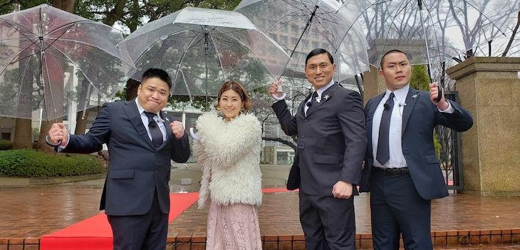 左からTEAM近藤、IMALU、オードリー春日、ハナコ岡部。(c)日本テレビ