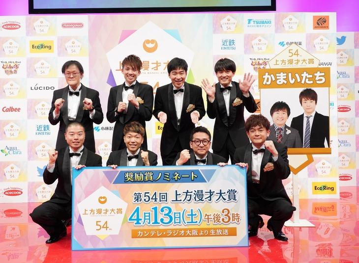 「第54回上方漫才大賞」奨励賞にノミネートされた芸人たち。(c)関西テレビ