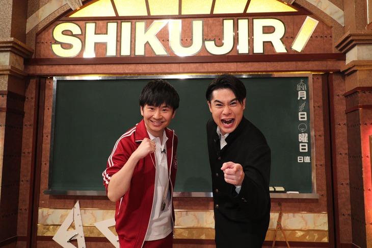 「しくじり先生 俺みたいになるな!!」にレギュラー出演するオードリー若林(左)、平成ノブシコブシ吉村(右)。(c)テレビ朝日