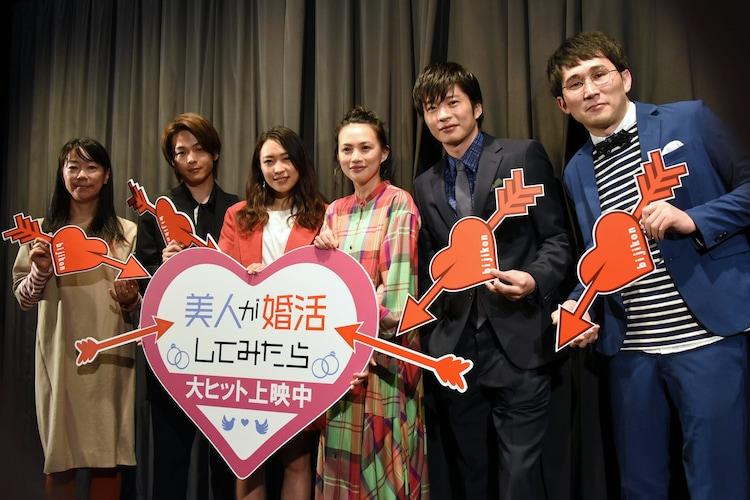 左から大九明子監督、中村倫也、黒川芽以、臼田あさ美、田中圭、シソンヌじろう。