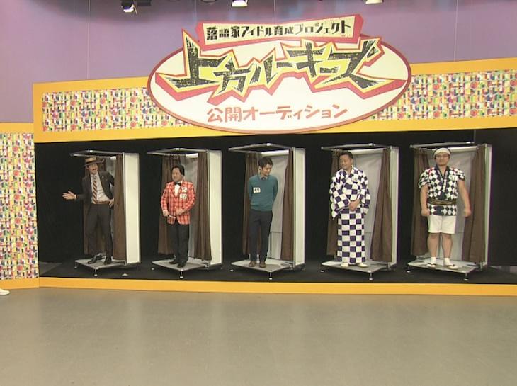 「上方ルーキーズ」オーディションの様子。(c)NHK