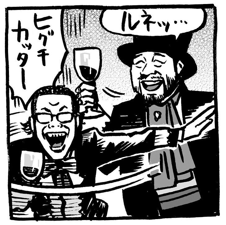 「売れるには理由がある」に収録された髭男爵のイラスト。(c)花小金井正幸