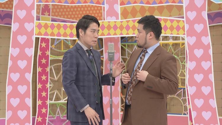 魔人無骨 (c)中京テレビ