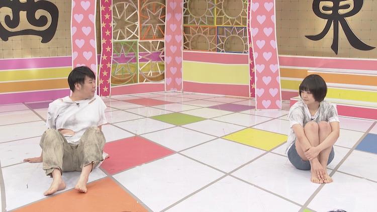 蛙亭 (c)中京テレビ