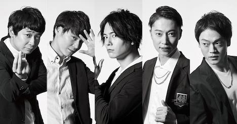 吉本坂46新ユニットCC5に選ばれた(左から)銀シャリ鰻、トット多田、榊原徹士、はんにゃ金田、おばたのお兄さん。