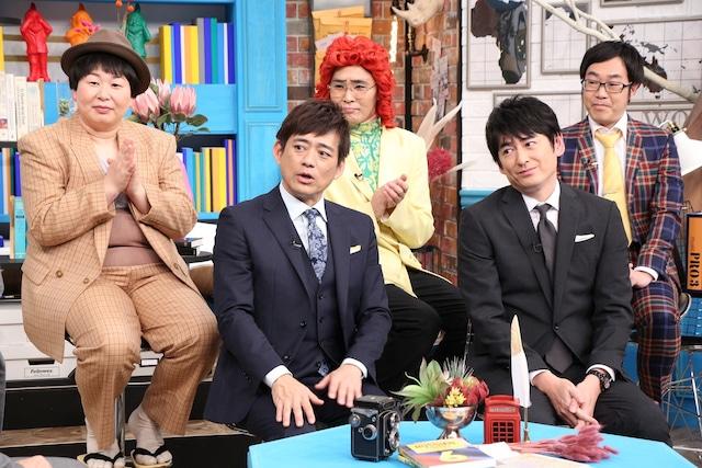 「それって!?実際どうなの課」に出演する博多華丸・大吉と(後列左から)森三中・大島、アイデンティティ。(c)中京テレビ