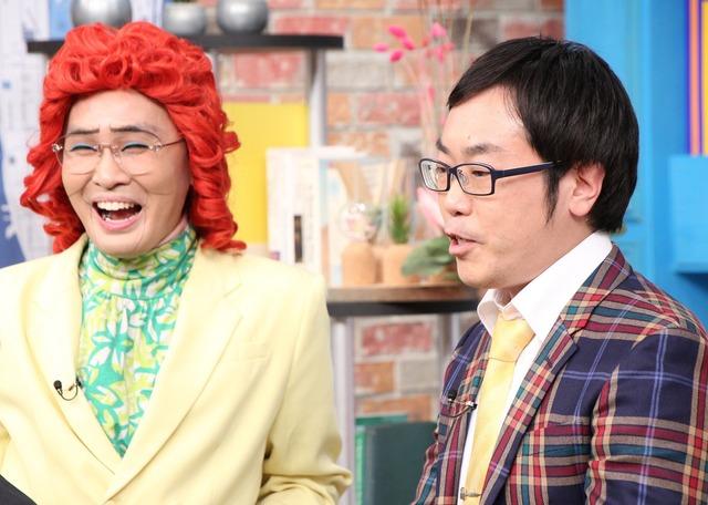 「それって!?実際どうなの課」に出演するアイデンティティ。(c)中京テレビ