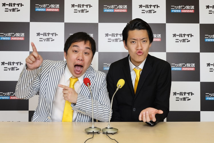 creepy nuts の オールナイト ニッポン 0