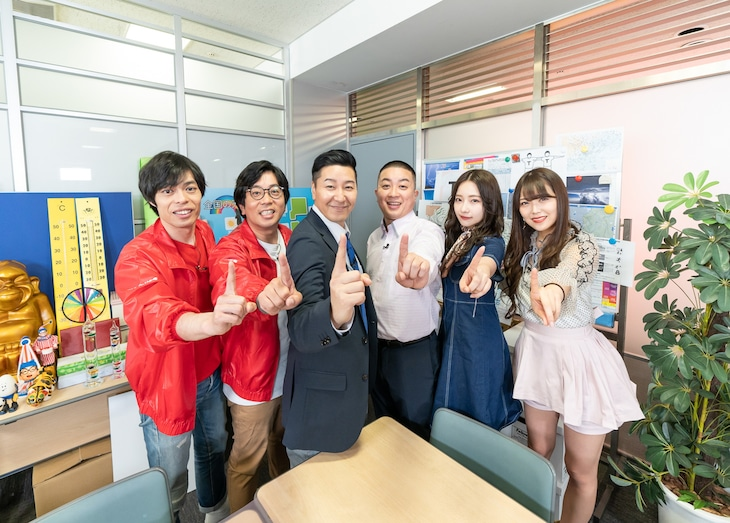 「第1話」と題した新番組に出演するチョコレートプラネット(中央)ら。(c)ABC
