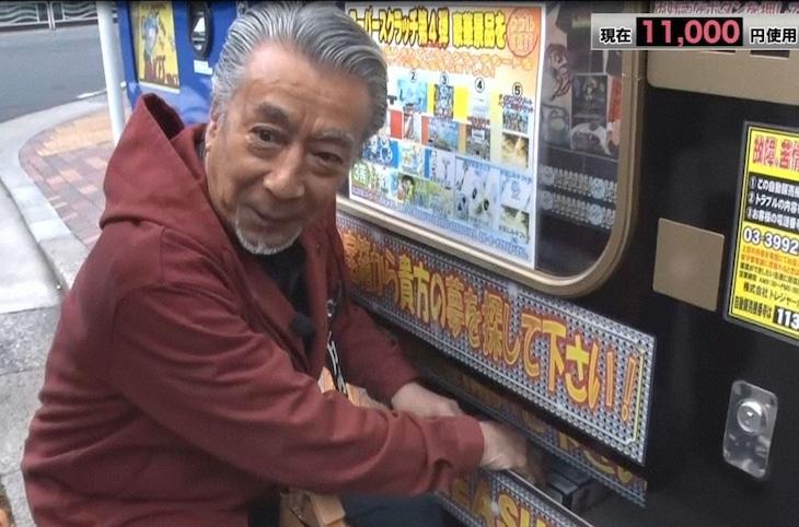 高田純次 (c)テレビ朝日