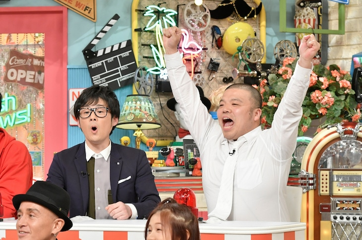 セルライトスパ (c)読売テレビ