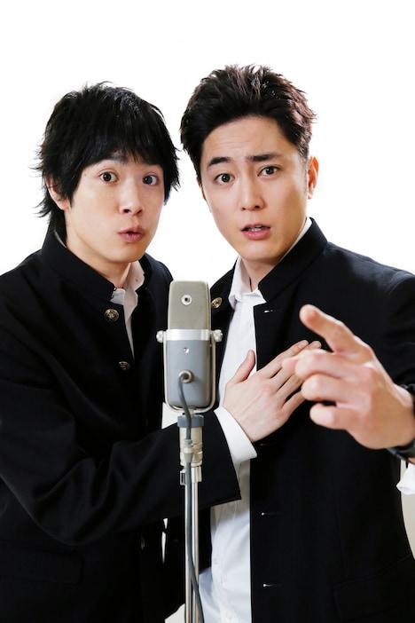 左から、渡辺大知、間宮祥太朗。