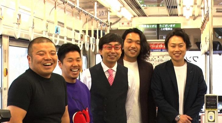 「松本家の休日」に出演する(左から)セルライトスパ大須賀、チェリー大作戦・宗安、おいでやす小田、見取り図。(c)ABC